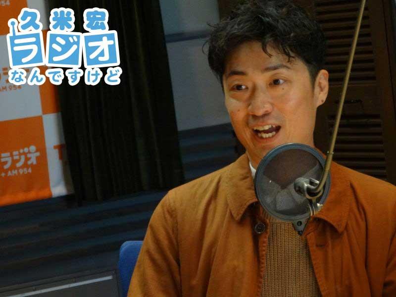 久米 宏 ラジオ なん です けど youtube